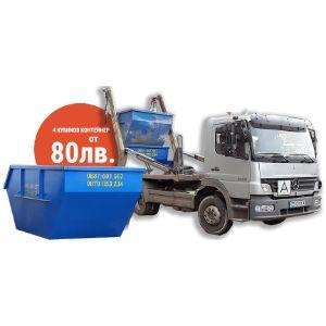 Контейнери за строителни отпадъци 7