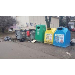 Такса битови отпадъци 43