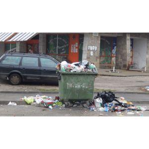Такса битови отпадъци 47