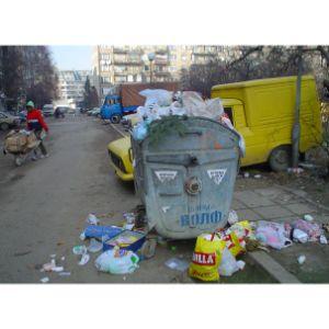 Такса битови отпадъци 51
