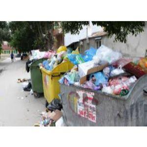 Такса битови отпадъци 55