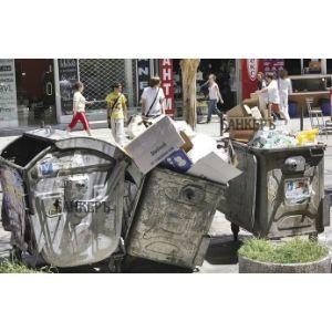 Такса битови отпадъци 11