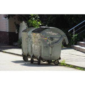 Такса битови отпадъци 15