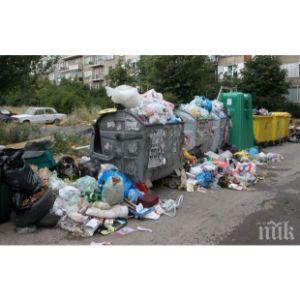 Такса битови отпадъци 23