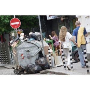 Такса битови отпадъци 31